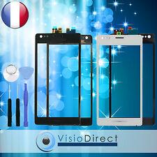 Vitre ecran tactile pour Sony Xperia M C1905 blanc ou noir+ adhésif + outils