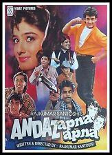 Andaz Apna Apna 2   Poster Greatest Movies Classic & Vintage Films