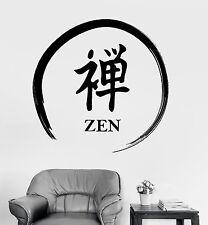 Wall Sticker Zen Enso Buddha Om Chakra Zen Lotus Vinyl Decal (z2920)