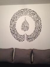 Sticker mural islamique ayat alkursi (verset du trône) calligraphie arabe 3H