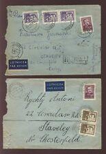 POLAND 1949 + REGISTERED 4 COVERS ZEBRZYDOWICE TORUN RAJSKO MULTI FRANKINGS