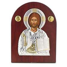 Icona argento serigrafata ad arco Cristo
