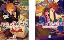HEART NO KUNI NO ALICE MY FANATIC RABBIT JAPANESE MANGA BOOK SET VOL.1-2