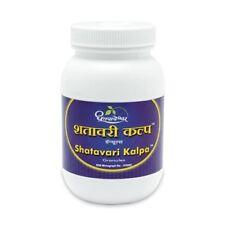 Shatavari Kalpa | Dhootapapeshwar Shatavari Kalpa 125g/350g/600g Free Shipping