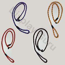 12mm x180 cm Strong Nylon Slip Lead Dog Pet Leash  Walking Lead Training Collar