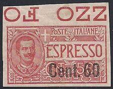 REGNO D'ITALIA ESPRESSI 1922 - 60 cent. n.6K NUOVO VARIETA' BOLAFFI € 300