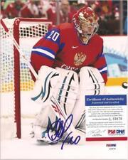 Evgeni Nabokov Signed 8x10 Photo PSA DNA COA Team Russia Sharks Autographed a
