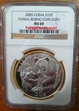 2005 China S10Y 1oz Beijing coin expo silver panda coin NGC MS69