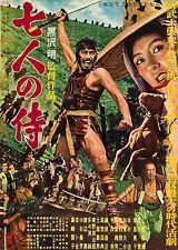 Cartel Shichinin no Samurai A4 A3 A2 A1 Cine Película Formato Grande