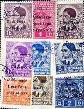 MONTENEGRO collections de 10 à 100 timbres différents