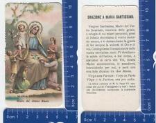 Maria Santissima - Madre del Divino Amore - Holy Card con orazione - 28130