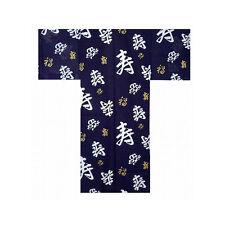 Authentische Japanische Yukata / Luftiger Kimono: Gesundes Leben #936 (de)