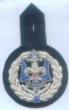 Sea Boy Scout Camp Merit Badge Sail Sloop Boat Uniform BSA USA Patch Award Ship
