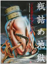 HELL IN BOTTLES Movie POSTER Japanese Horror Rare