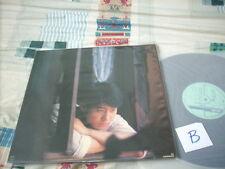 a941981 黎明 Leon Lai Best LP  傾城之最  B