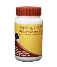 Divya Bakuchi Churna Babchi Seed Patanjali Psoralea Corylifolia Powder 50gms
