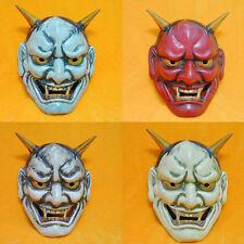 Vintage Japanese Buddhist Evil Oni Noh Hannya Mask Halloween Horror Masks Props