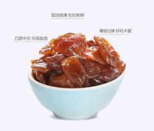 Guiyuan *  Dried Seedless Longyan Fruit