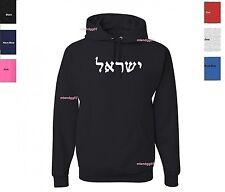 Israel in Hebrew Sweatshirt  Hoodie SIZES S-3XL