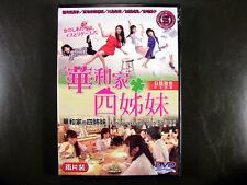 Japanese Drama Hanawake No Yon Shimai