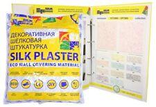 Liquid Wallpaper SILK PLASTER Optima