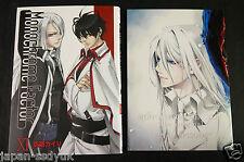 JAPAN Kaili Sorano manga: Monochrome Factor 11 Limited edition with CD