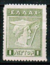 TIMBRE 1 AENTON  GRECE
