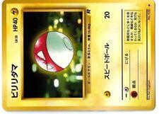 POKEMON JAPONAISE N° 100 VOLTORBE VOLTORB