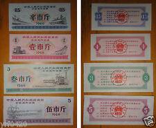 RARE China Foodstuff Coupons A Set of 4 Pieces 1966 UNC