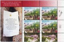 2010 Giardino del Getsemani - Israele - souvenir sheet