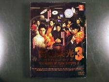 Japanese Drama Team Batista Season III - Ariadne No Dangan DVD English Subtitle