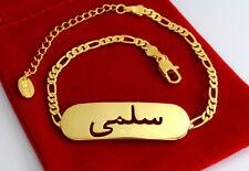 18k Plateó la Pulsera de Oro Con el Arábica Nombre - SALMA - Para Mujeres Eid