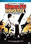 Kung Fu Hustle (DVD, 2005, Full Frame) FREE SHIPPING!