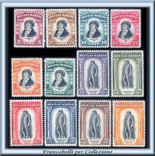 1935 San Marino Delfico n. 193/204 Serie completa Nuovi