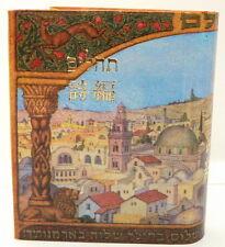 PSALMS Holy Bible BOOK Hebrew & Japanese Language Nihongo, Japan Israel Judaica