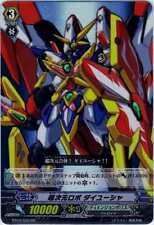 Cardfight Vanguard TGC Japanese BT03/020 RR Super Dimensional Robo, Daiyusha