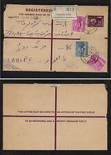 Pakistan  registered postal envelope            GC0627