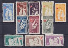 Turkey Sc RA170-180 MLH. 1955 Red Star Postal Tax cplt