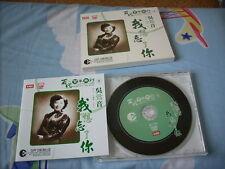 a941981 Woo Ing Ing 吳鶯音 Pathe EMI Best CD (9) 我想忘了你  送我一枝胡姬花