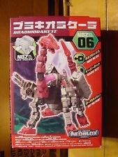 Zoids Neo Blox Brachio Rakete Mint in Box