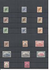 Deutsch-Südwestafrika 1901, Einzelmarken aus MiNrn: 1 - 32 *, ungebraucht *