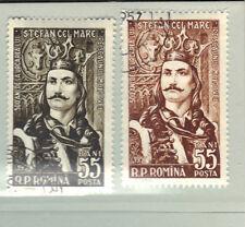 Romania 1957 STEPHEN the GREAT PRINCE of Moldavia CNH SC # 1147 - 1148