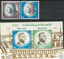 DIGA DI ASSUAN - ASWAN HIGH DAM EGYPT U.A.R. 1971 set+block