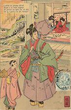 CARTE POSTALE JAPON JAPAN FANTAISIE L'ARTISTE AU PINCEAU DELICAT