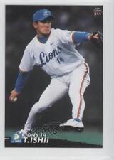 2001 Calbee #044 Takashi Ishii Seibu Lions (NPB) Rookie Baseball Card