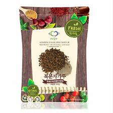 Natural 100% Korean Black Raspberry Powder Super Food Health 100g, 300g, 500g