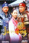 Jumong Vol. 4