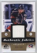 2010 SP Game Used Edition Authentic Fabrics Gold AF-VO Jakub Voracek Hockey Card