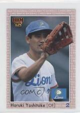 1992 Bbm #110 Haruki Yoshitake Seibu Lions (Npb) Rookie Baseball Card
