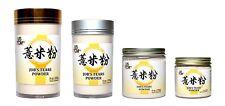Job's Tears Powder Asian Barley Powder Semen Coicis Powder 薏苡仁粉 薏米粉 120mesh